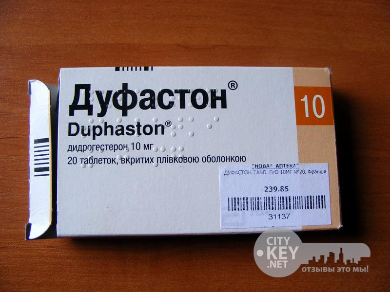 таблетки дюфастон