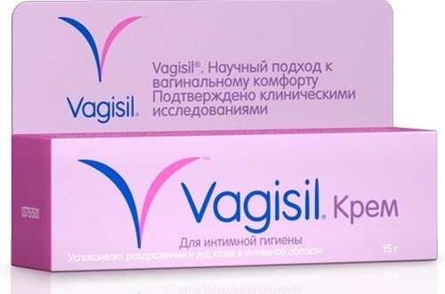 Вагизил